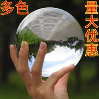 供应人造k9透明白水晶球大小彩色玻璃球招财镇宅风水摆件打孔定制