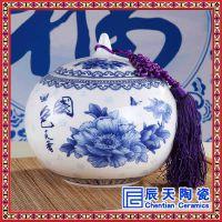 厂家陶瓷罐子 罐子礼品定做 景德镇罐子