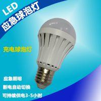 厂家供应充电LED球泡应急灯 蓄电停电智能点亮7W 高容量电芯耐用