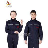 上海汽修工厂制服男士女士职业装订做工作服BL-QD36