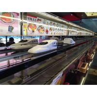 新干线小火车自助回转火锅生产厂家13905297583QQ1732609472刘泽强
