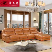真皮沙发606#莱美诗小户型现代休闲时尚皮沙发转角 家具定制批发