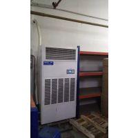 原厂供应降温型除湿机百奥CF10/J ,请电联185-8880-2930