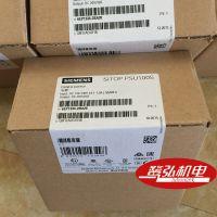 原装西门子PLC/SITOP开关调节电源6EP1334-2BA20 PSU100S 24V/10A