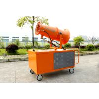 供应 环保除尘喷雾机|降尘雾炮机