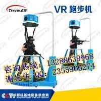 国内VR跑步机厂商有那些 幻影星空CS竞技对战VR影片内容开发者 9d虚拟现实体验馆什么牌子的好