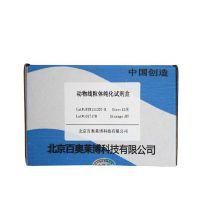 供应动物组织/细胞RNA提取试剂盒北京价格