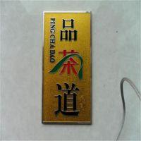 汕尾不锈钢标牌、骏飞标牌、优质不锈钢标牌