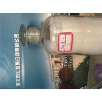 山东聚丙烯酰胺_汇海聚合物_洗煤专用聚丙烯酰胺