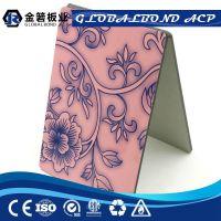厂家直销2/3/4mm青花瓷系列花色铝塑板 外墙花色铝塑板 批发定制