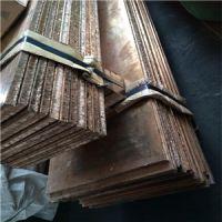 耐腐蚀Qsn6.5-0.1磷青铜板 超薄磷铜板0.5mm大量现货