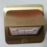 梅兰日兰地插 铜防水地面插座 阻尼(慢起)多功能六孔插座 厂家批发