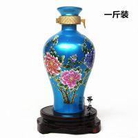 长期供应高档陶瓷酒瓶