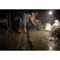 太原专业防水堵漏 房屋防水堵漏品牌