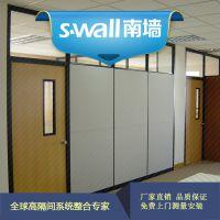 南墙供应深圳西乡飞机场84款办公双层木饰面隔断墙 铝合金批发
