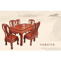 汉韵餐桌-缅甸花梨-红木长方形餐桌椅-全国销售-东阳供应
