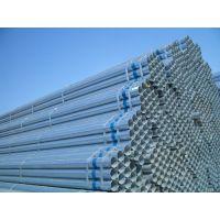 海南荣钢镀锌管尺寸规格表管件供应批发