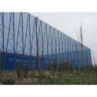 防风抑尘网卓恒金属网(图),定做防风抑尘网,防风抑尘网