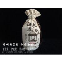 优质帆布杂粮袋定做面粉袋订做 礼品装帆布大米袋定制