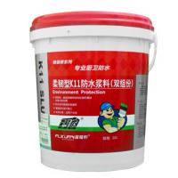 福龙轩禹豹双组份防水浆料 优质深圳建筑防水涂料