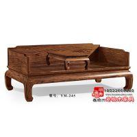 中式老榆木罗汉床实木罗汉床沙发YM-245鑫顺兴