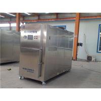 广元馅料真空冷却机、鑫正达机械、馅料真空冷却机种类