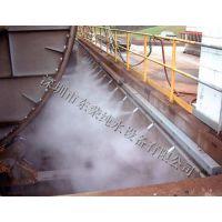 推荐水泥厂除尘效果炫酷的喷雾除尘设备