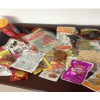 食品真空包装机选购_郴州食品真空包装机_诸城华宝机械