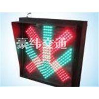 豪纬交通直供高速公路红叉绿箭车道指示灯