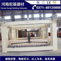 河南宏基建材(在线咨询),广东蒸压砖设备,成套蒸压砖设备