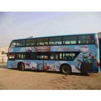 天津【公交车体广告】【价格|线路】【详电咨询】