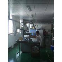 义乌SMT加工 杭州SMT贴片加工 加工厂家价格