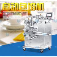 旭众SZ-64型月饼机厂家直销 多功能自动包馅机 新款月饼包馅机售价