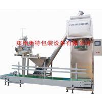 上海厂家直销 AT-DGS-25K大米称重定量包装机 粮食种子包装机