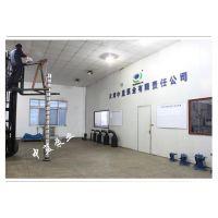 天津中蓝耐高温电动不锈钢热水潜水泵电泵价格