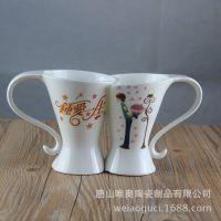 厂家直销陶瓷情侣杯 创意骨瓷水杯 可定制logo画面 婚庆礼品套装