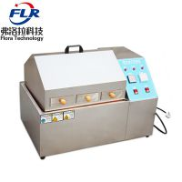 弗洛拉科技蒸汽老化试验箱,按键式经济型蒸汽老化试验机