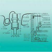 消防液位显示装置_江源达_消防液位检测设备