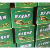 中安科贸-防火厂家大量供应防火密封胶