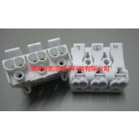 LED照明灯具专用3位平底带按压键无螺纹P02-3端子台带UL,VDE认证