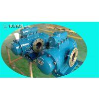 矫直机干稀油润滑系统三螺杆油泵装置HSNH1700-46Z