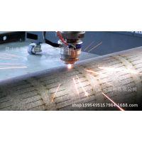 激光切割加工、 数控折弯加工、金属激光切割加工 江苏激光加工