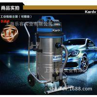 凯德威DL-3078P吸铁屑工业吸尘器手推着吸煤粉碎纸片工业用吸尘器