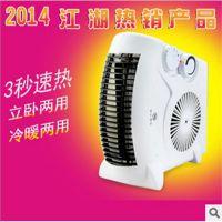 厂家直销迷你暖风机 迷你取暖器立卧两用 邦乐迷你小空调送广告布
