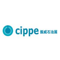2015cippe第七届中国(上海)国际石油化工技术装备展览会