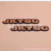优质厂家 生产腐蚀不锈钢铭牌 金属蚀刻标牌 来样加工