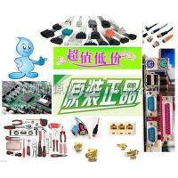 [Phoenix原装正品]原力达销售 1712038 固定接线端子 MKDSF3/3