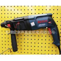 正品博世BOSCH电动工具GBH2-26RE电锤 原装四坑冲击钻电锤