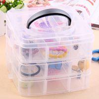三层可拆格透明塑料 收纳箱 透明收纳盒 塑料 首饰盒