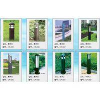 厂家专业供应草坪灯 适用海滨公园 道路
